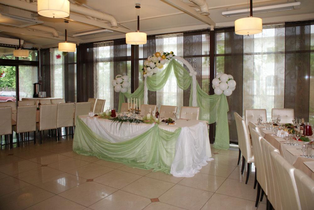 Зал для свадьбы Ярославль